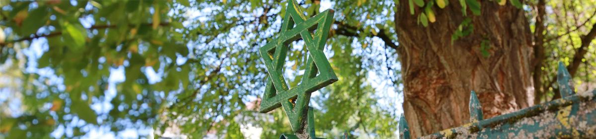 Israelitische Kultusgemeinde Salzburg